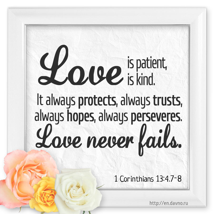 1 Corinthians 13:4.7-8