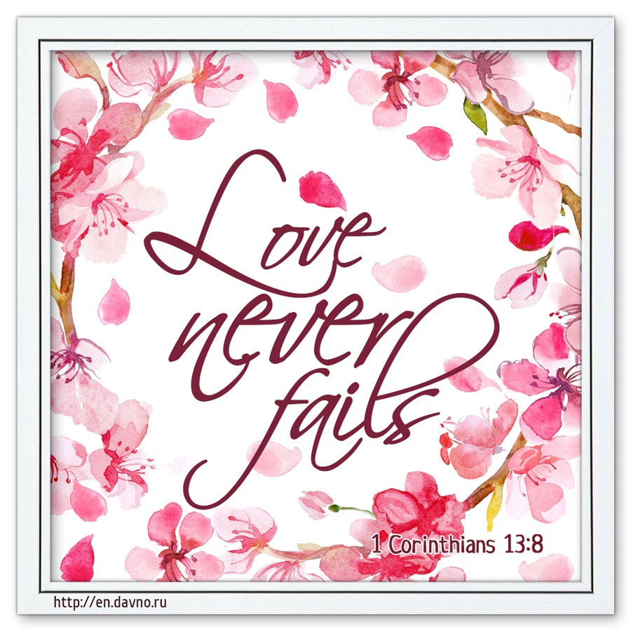 2 Corinthians 5:7 - For we live by faith, not by sight.