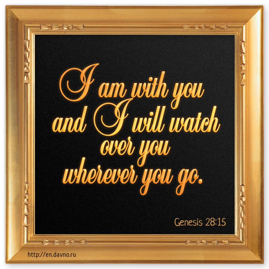 Bible Am Going To Deliver You: Bible Verse Image. I Am With You And Will