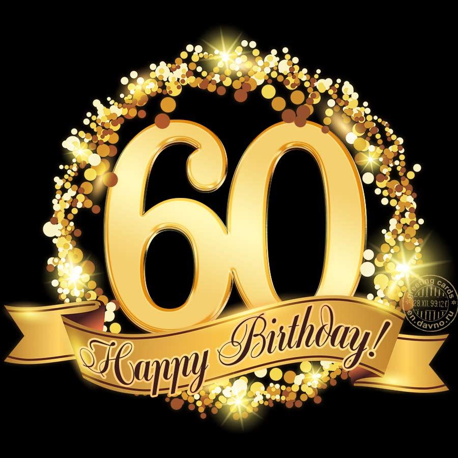 60th Anniversary Card Download On Davno