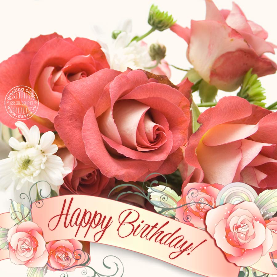 Birthday Card With Beautiful Roses