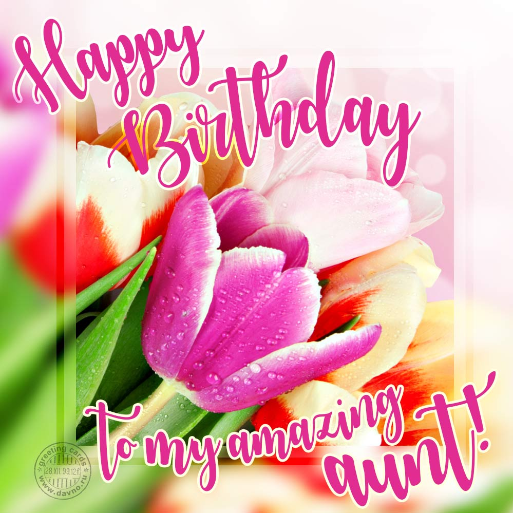 Happy Birthday To My Amazing Aunt Free Download Card 336