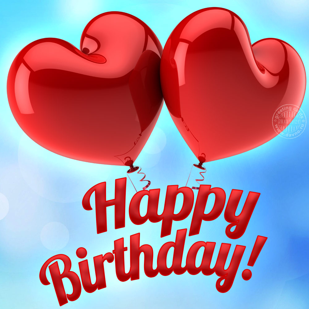 Happy birthday red heart shaped balloons card 20 category happy birthday red heart shaped balloons m4hsunfo