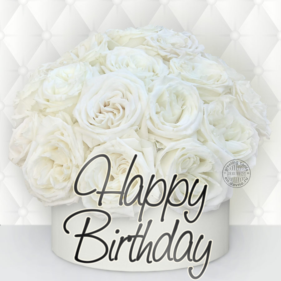 Happy Birthday White Roses Bouquet Card