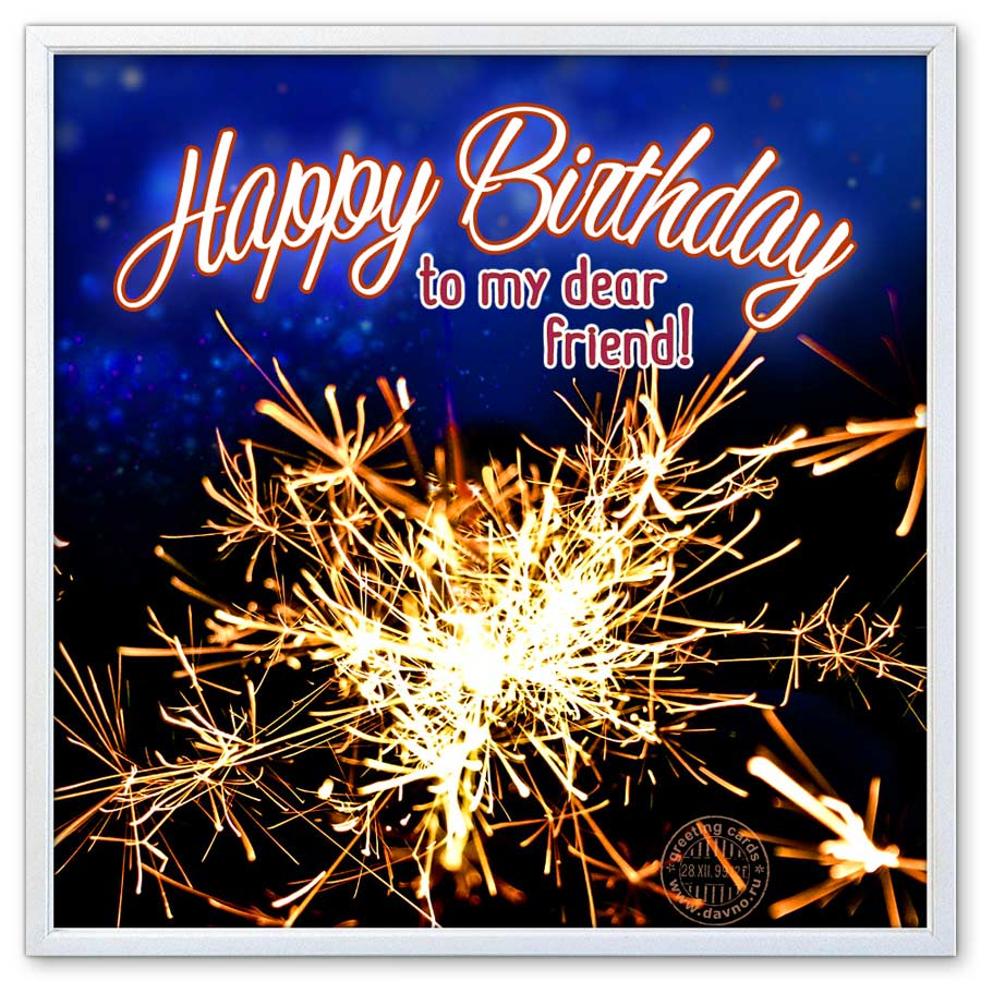 Happy Birthday To My Dear Friend Free Download Card 85 Category