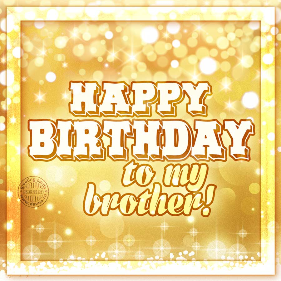 To My Brother Happy Birthday