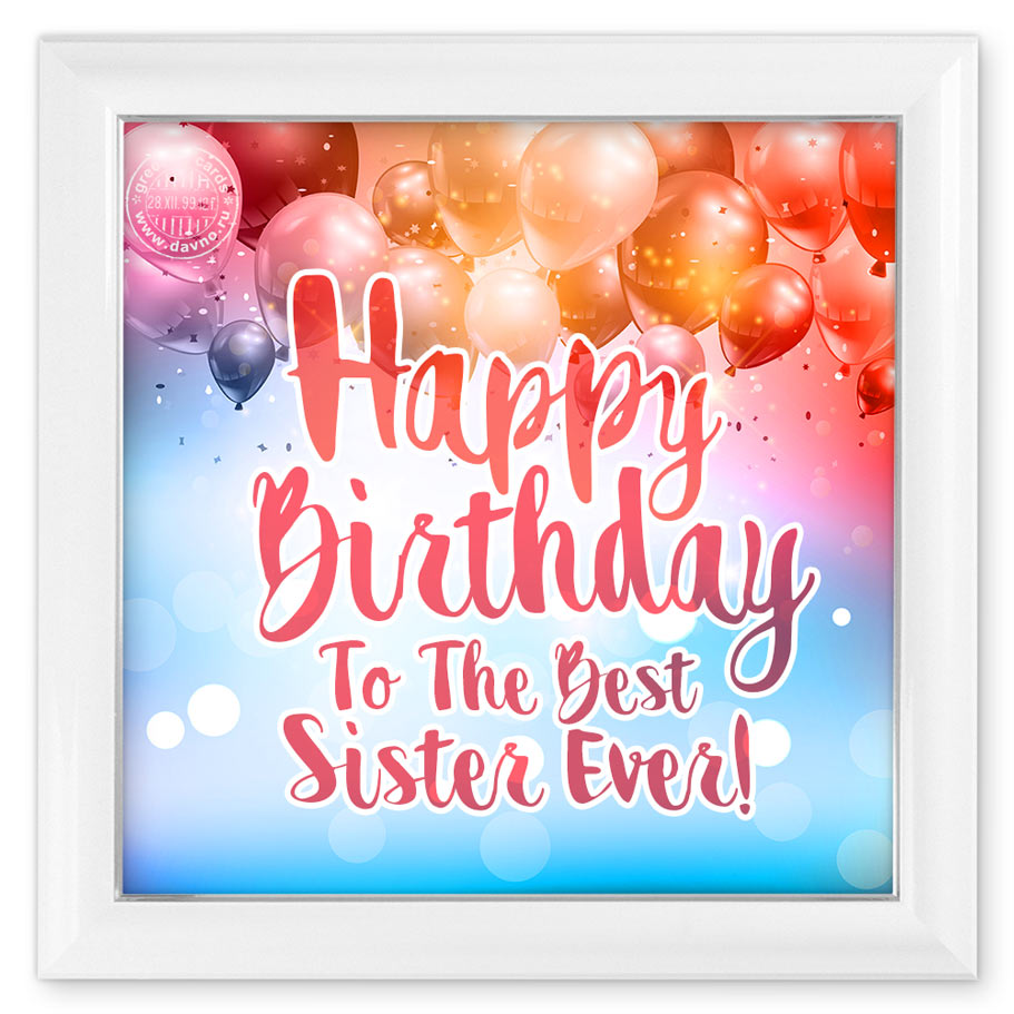 Happy birthday to the best sister ever card 197 category happy birthday to the best sister ever kristyandbryce Choice Image