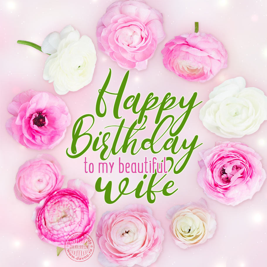 Happy birthday to my beautiful wife free download card 215 happy birthday to my beautiful wife m4hsunfo