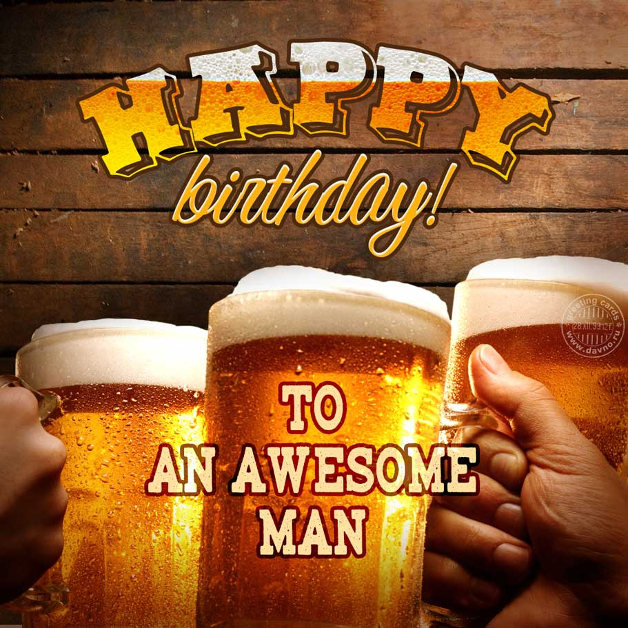 Happy Birthday To An Awesome Man Card 231 Category Birthday Cards