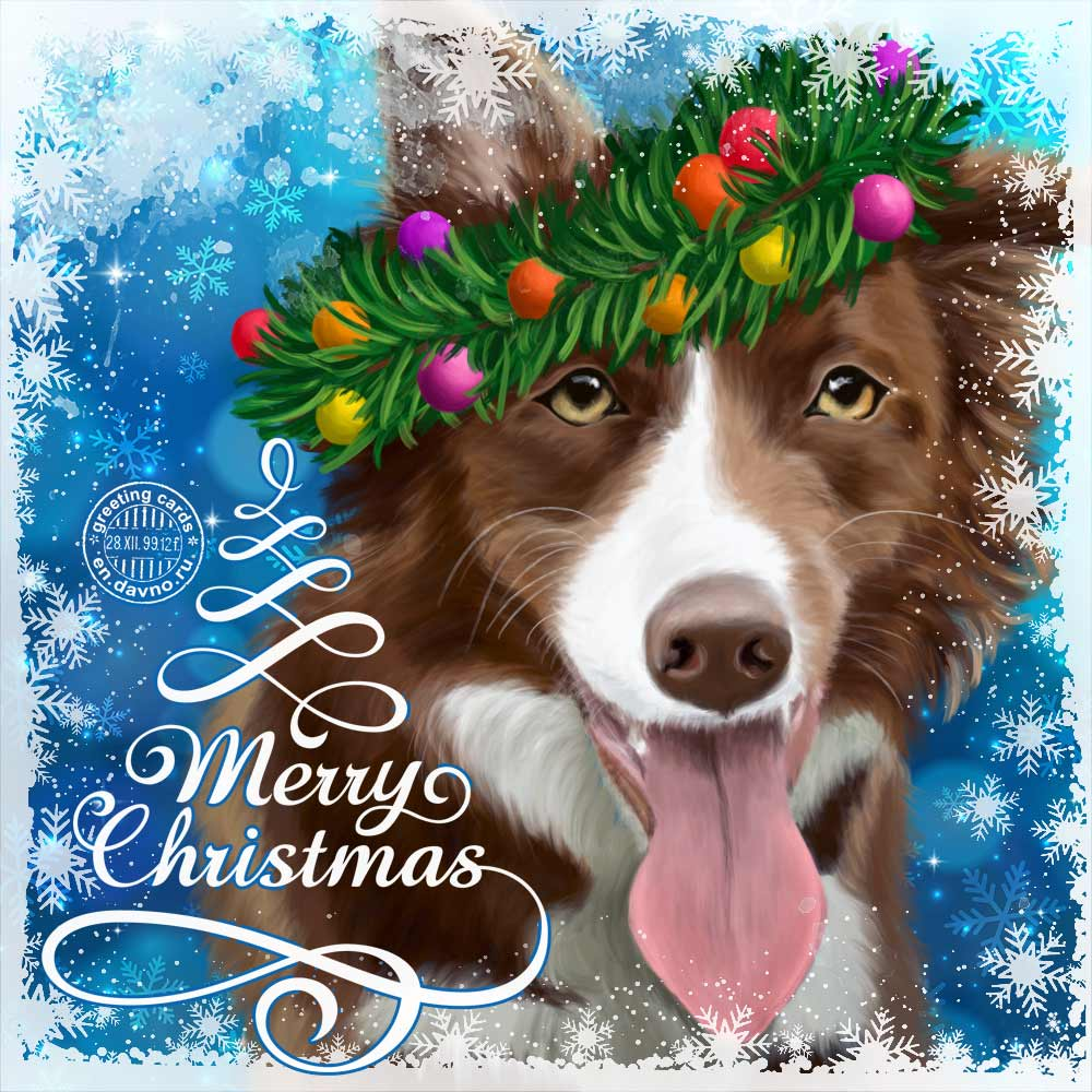 Christmas Card with a cute dog Free Download. Card #874, category ...