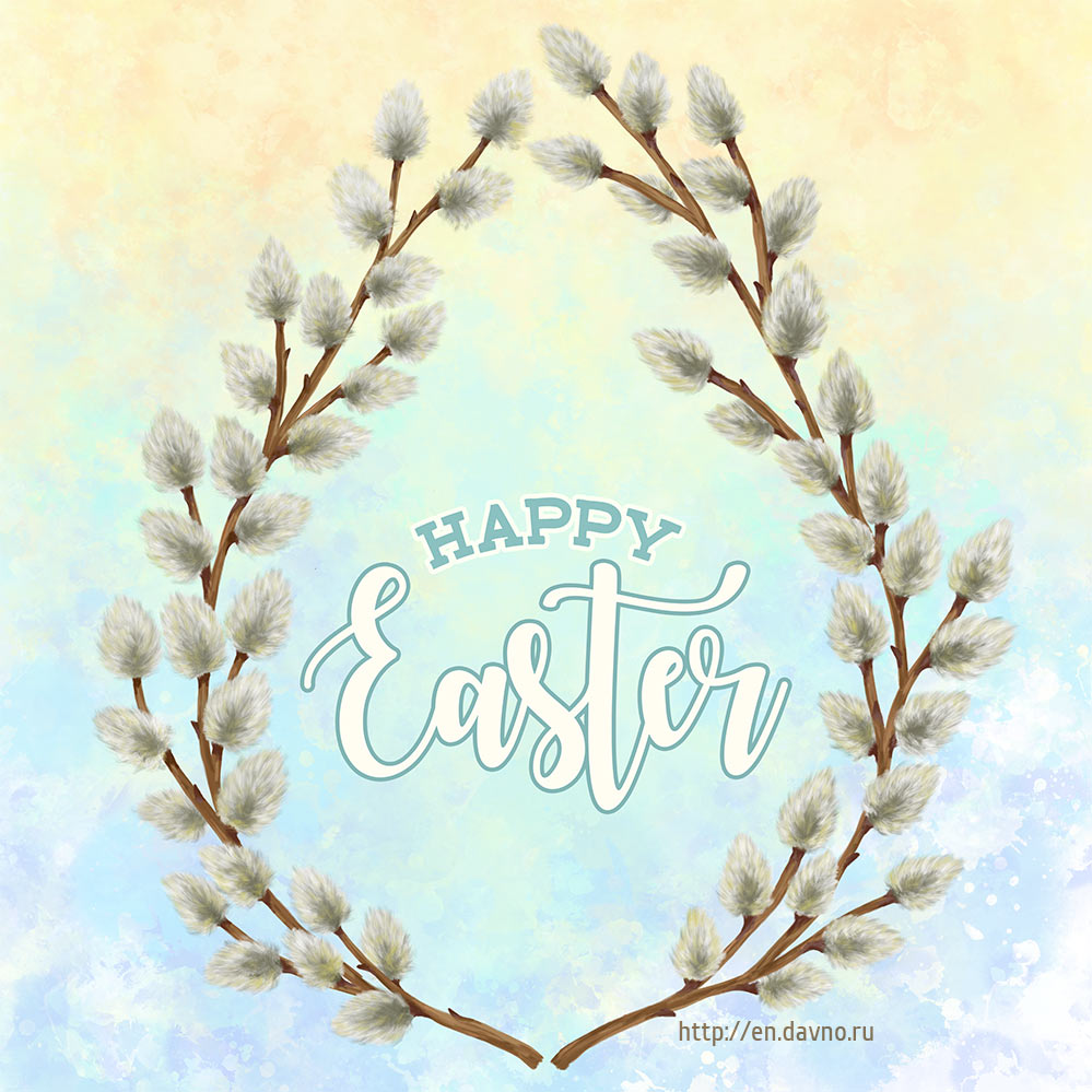 [New] Happy Easter Card - April 1, 2018