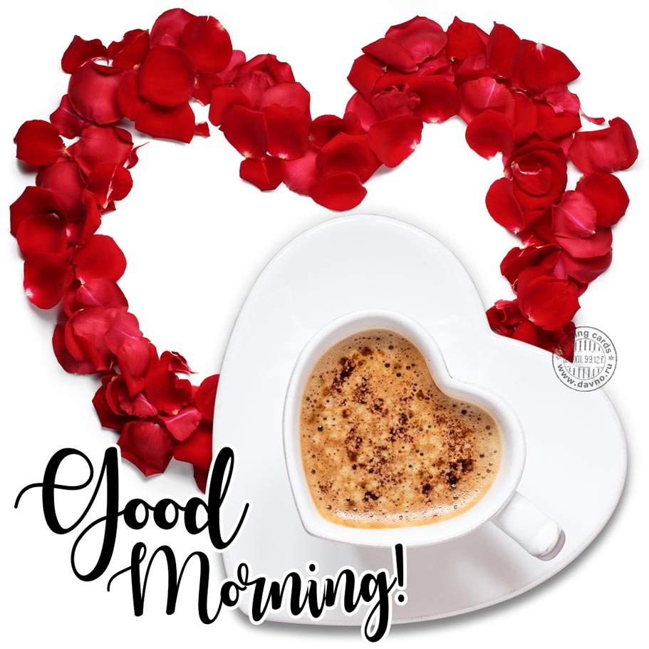 roses and coffee free download card 167 category good morning cards