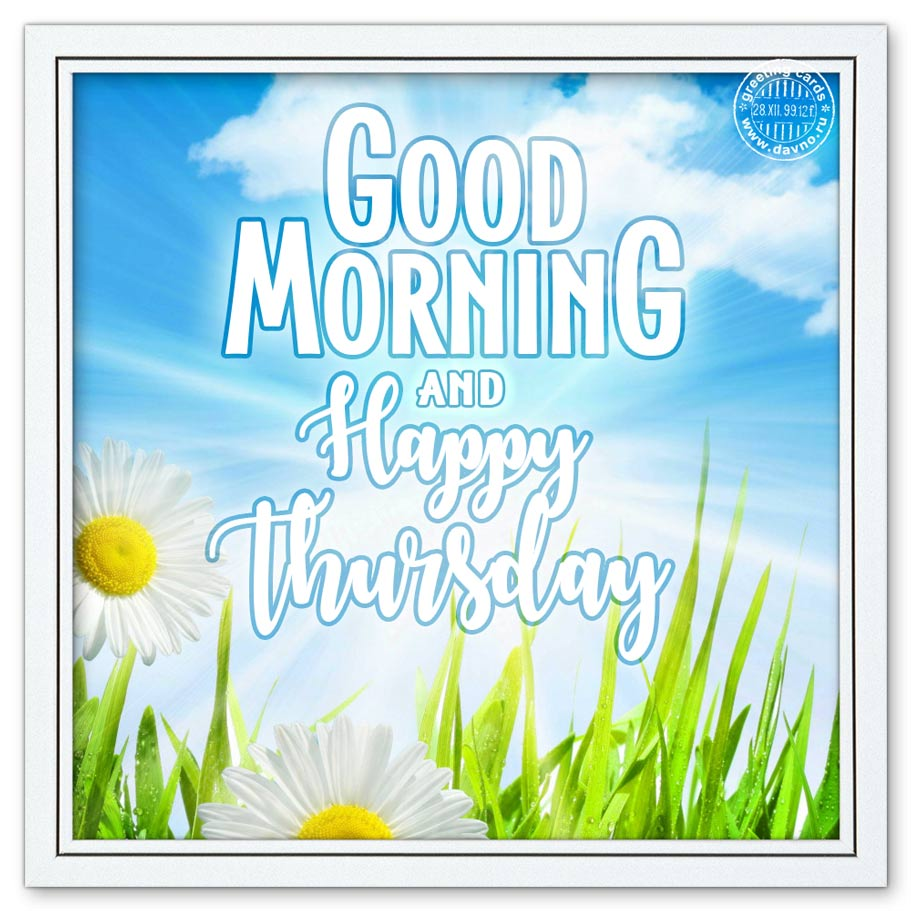 Good Morning and Happy Thursday!