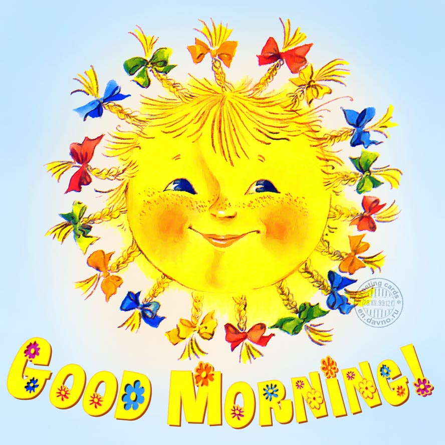 new cute good morning image download on davno