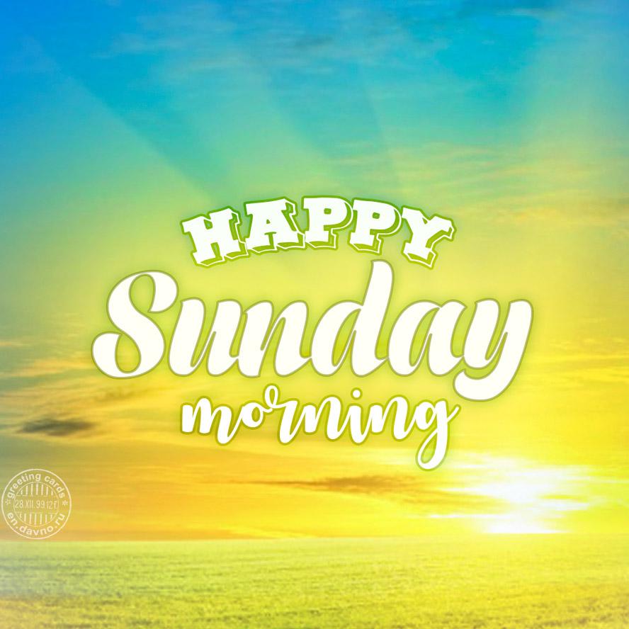 happy sunday morning card 389 category good morning cards