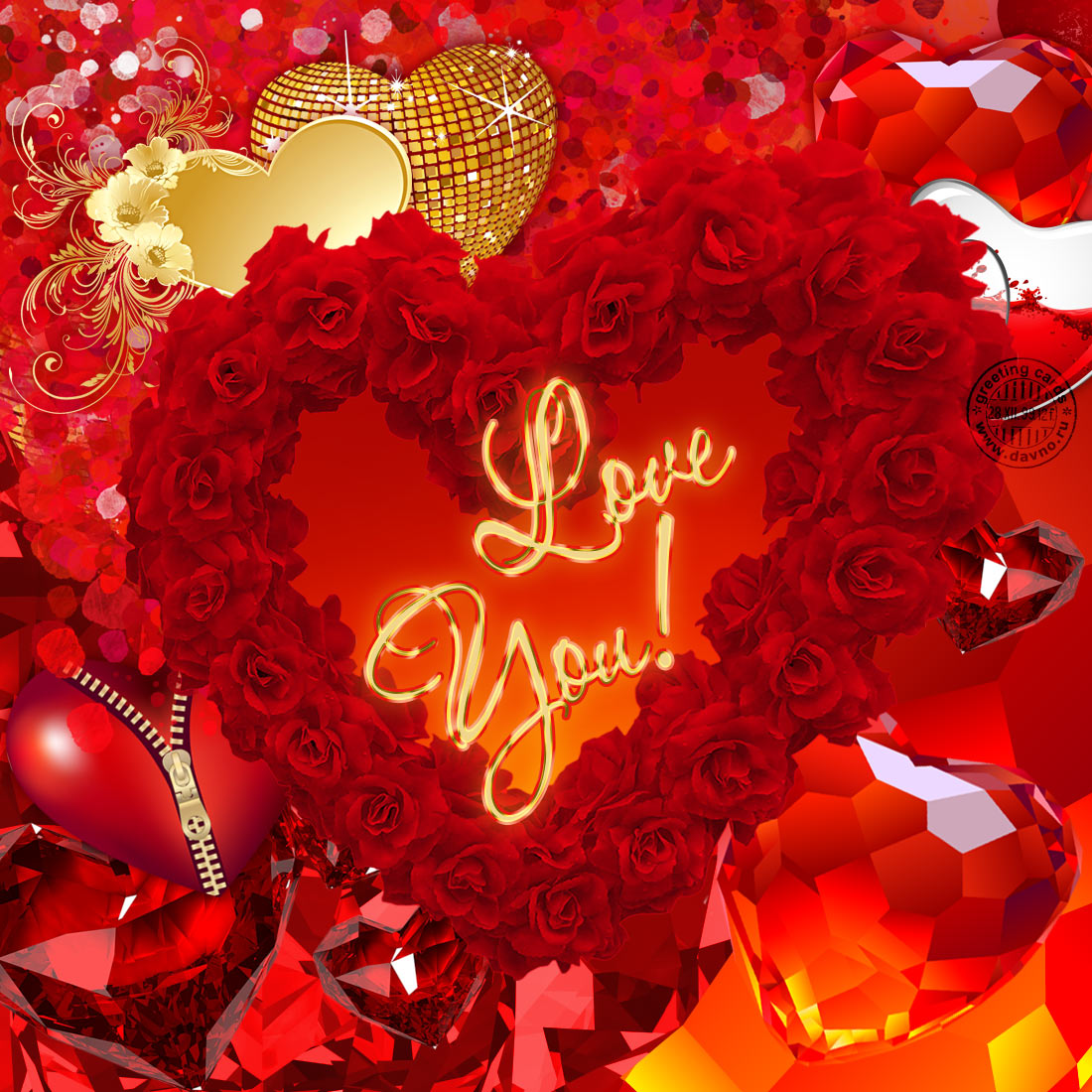 Love you card 66 category love quotes love you m4hsunfo