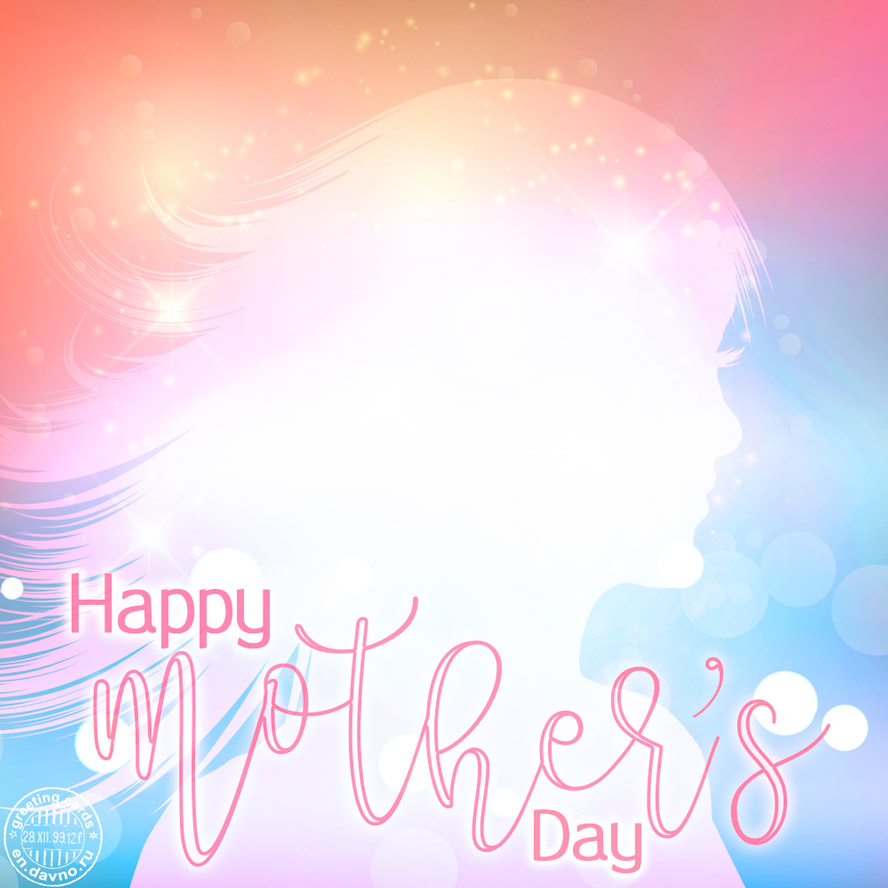 Cute Mother's Day Greeting Card