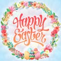 Amazing Watercolor Easter Thread with Happy Easter Lettering