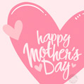 Cute and simlple Mother's Day Card